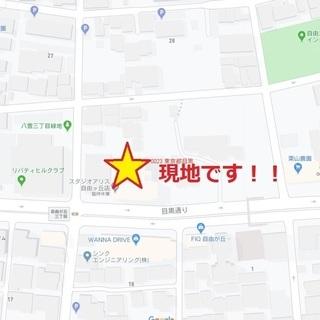 ★月極駐車場★ 東京都目黒区八雲 27,500円(税込) !!