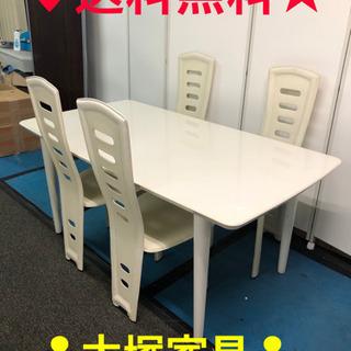 ⭐️大塚家具⭐️送料無料👍👍白いダイニングテーブルと椅子4個セット🎈🎈