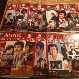 山口百恵「赤いシリーズ」DVDマガジン