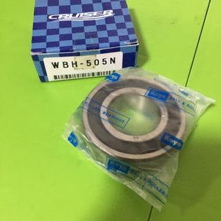 1.SUZUKI ハブベアリング  WBH-505N 46860...