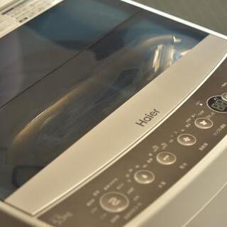Haier  全自動電気洗濯機 家庭用【3年保証付き】