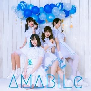関西でアイドル活動したい方必見! アイドルユニット「AMABIL...