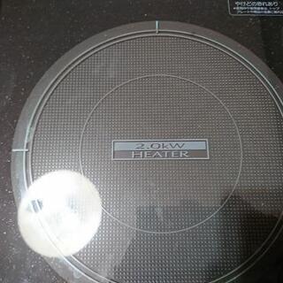 [✨美品✨]IH200ボルト調理器具🔥! - 玉名市