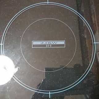 [✨美品✨]IH200ボルト調理器具🔥! - 家電