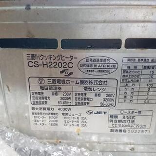 [✨美品✨]IH200ボルト調理器具🔥! - 売ります・あげます