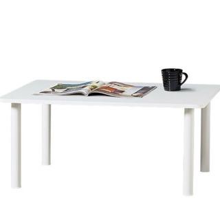 【ニトリ】ローテーブル ホワイト