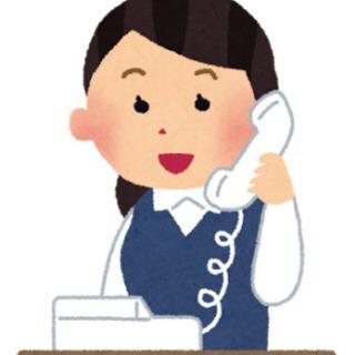 日商簿記の取得者歓迎!岸里玉出徒歩3分★病院の本部での経理事務案件!
