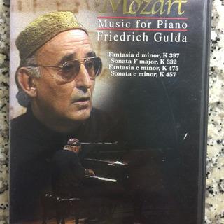 MOZART フリードリヒ・グルダ (クラシック音楽DVD)