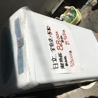 日立洗濯機5.0K