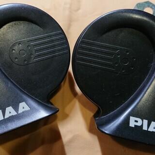 車のホーン(PIAA)