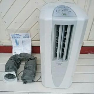 熱帯夜もこれで解消! コロナ・(どこでもクーラー)冷風除湿機 ス...