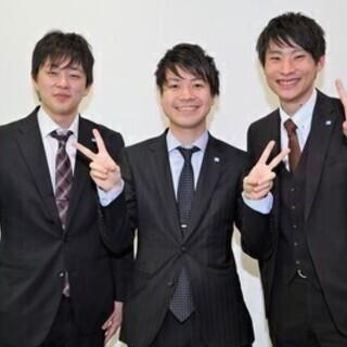 【宮崎市新別府町江口】 大手量販店 auコーナー 受付・PRスタ...
