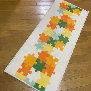 キッチンマット 120cm × 50cm