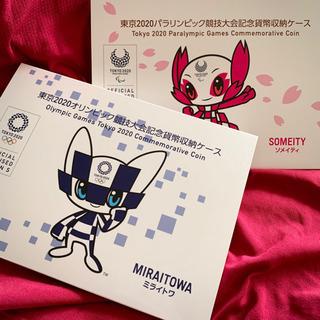 東京オリンピック2020 記念コインケース