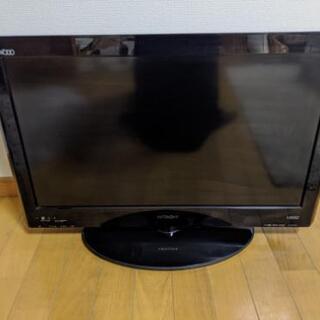 テレビ HITACHIの画像