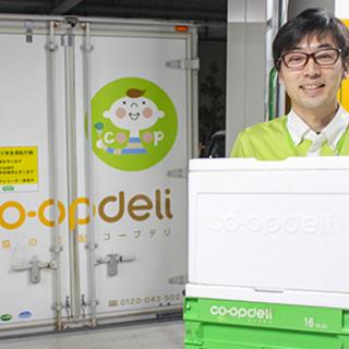 食品等の配送ドライバー/未経験歓迎!月給26.4万以上!