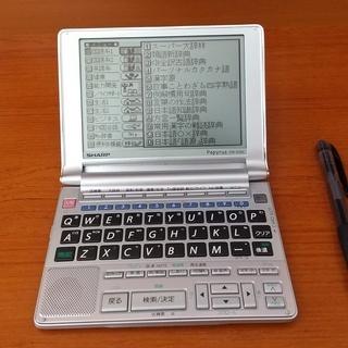 【値下げしました!!】電子辞書 SHARP Papyrus PW...
