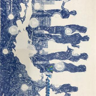外国人労働者のコンサルティング業務のテレアポ、営業代行 月収10...
