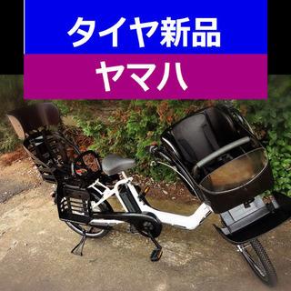 ✳️L02N電動自転車C88S🟪ヤマハ🟧20インチ💚超高性…