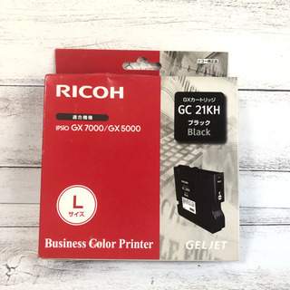 RICOH GC21KH ブラック ほぼ新品未使用