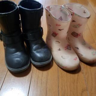 長靴 ブーツ (今月末まで)