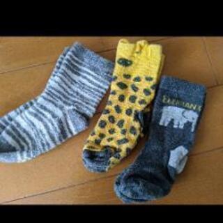 靴下セット