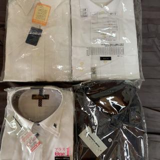 新品ワイシャツ 4点セット