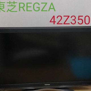 東芝 液晶テレビ REGZA 42インチ 08年製