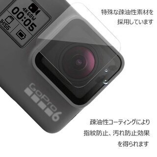 GoPro HERO 5/6/7 Black 用 9H液晶保護フ...