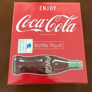 値下げ!コカコーラ ボトルフロート 新品