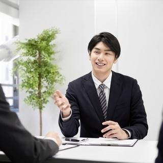 【*地元限定スタッフ急募*】名古屋市内の地域情報に詳しい方、名古...