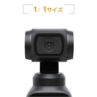DJI OSMO POCKET フィルム 高透過率 超薄 硬度4...