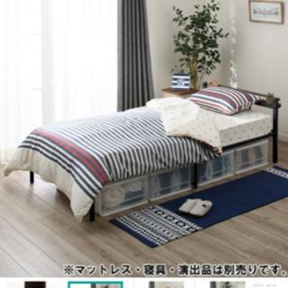 ニトリのシングルベッド3000円!