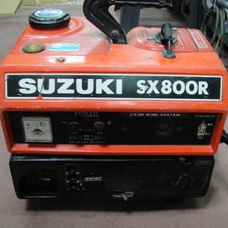 SUZUKI ポータブル発電機 SX800R 100V 小…