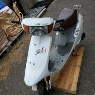 ✨ HONDA DJ-1 スクーター 50cc