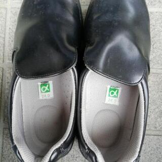 作業靴 お値下げしました!!