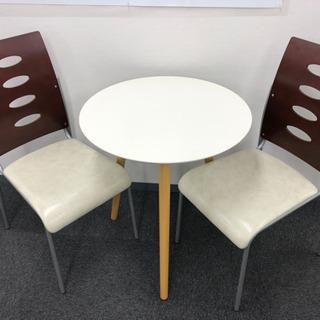 テーブル椅子3点セット