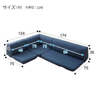 ニトリ ロータイプコーナーソファセットの画像