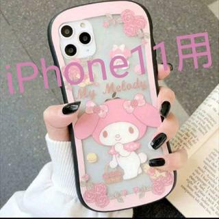 【新品未使用】マイメロ  iPhone11  スマホカバー