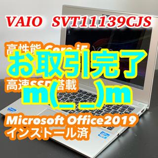 11.6型シルバーボディのVAIO/Core i5/メモリ8G/...