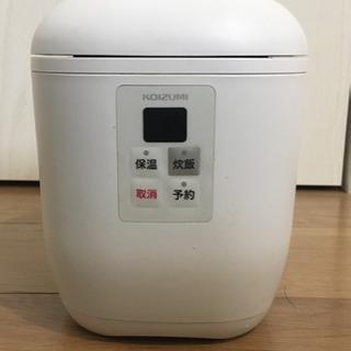 小型炊飯器 コイズミ ライスクッカーミニKSC-1512-W
