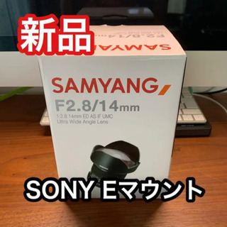 【新品】SAMYANG OPTICS 14F2.8/SE SON...