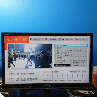 シャープ24型液晶テレビ