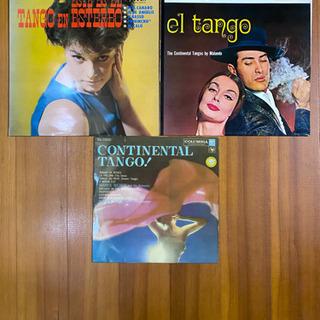 【中古】レコード タンゴ 3点セット