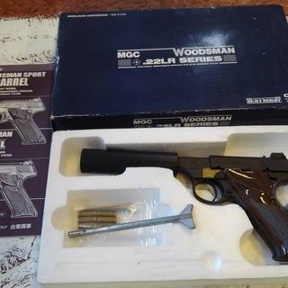 【店舗同時販売中】MGC モデルガン WOODSMAN