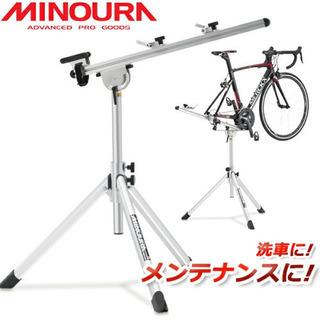 ミノウラ メンテナンススタンド RS-1800