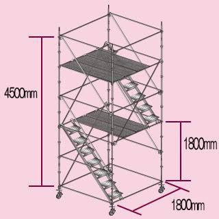 クサビ式ローリングタワー 2層 レンタルします‼️