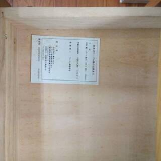 木製収納棚(3段) コンセント付き - 家具