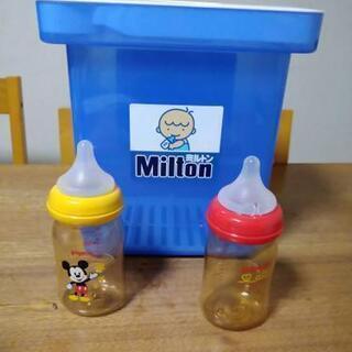 出産準備に〜ミルトン容器+哺乳瓶二本【中古品】