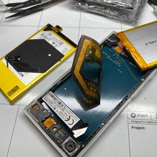 県外からもご依頼多数!Android修理やってます。
